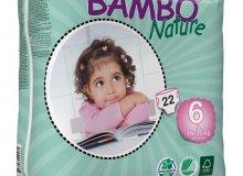 BAMBO ÇOCUK BEZİ